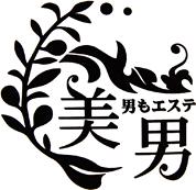 メンズ脱毛・フェイシャル「美男」|群馬県太田市