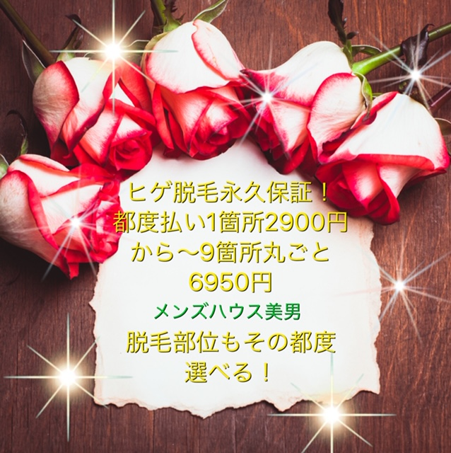 IMG_4123